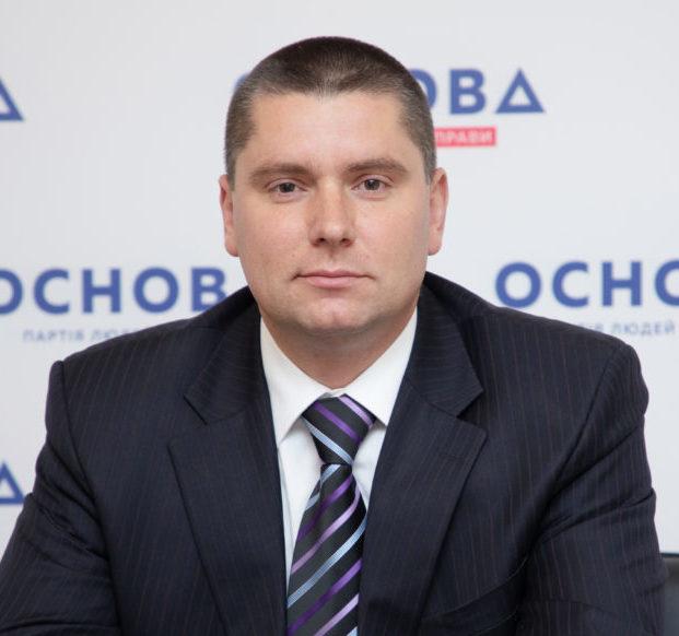 Ружинська районна організація